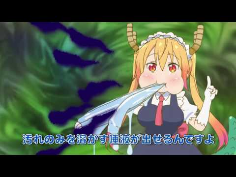 TVアニメ『小林さんちのメイドラゴン』 PV第2弾