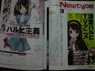 29718__x_haruhi-new-season-perhaps-2