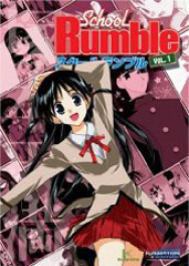 school_rumble_us_dvd_1