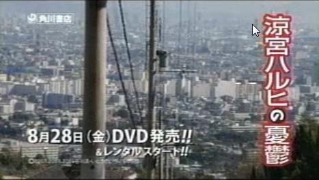 haruhi-dvd