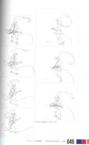 Gurren_Lagann_Kirameki_Yoko_Box_09