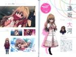 Toradora_Portable_Book_088-089_Taiga