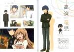 Toradora_Portable_Book_090_091_Ryuji