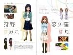 Toradora_Portable_Book_102-103_Sumire_Yuri