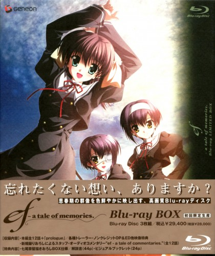 ef_-_a_of_memories_Blu-ray_Box_front