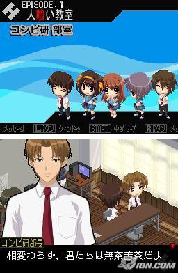 haruhi-suzumiya-no-chokuretsu-ign_02