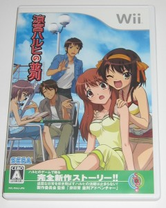 suzumiya_haruhi_no_heiretsu_-_chou_sos_danhiro_collection_16