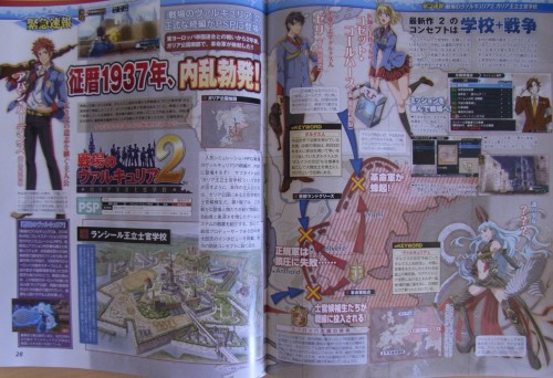 Valkyria-Chronicles-2-PSP-smaller