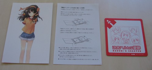 Haruhi_BLR_DVD_08