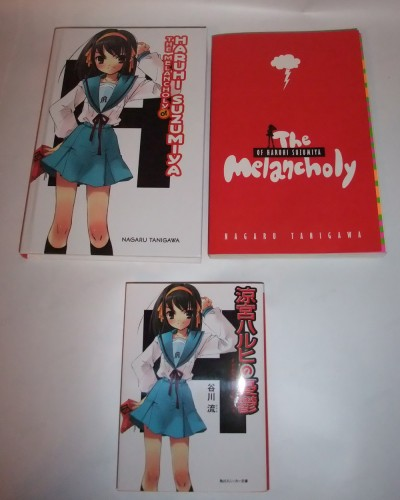 Haruhi_Light_Novel_1_01