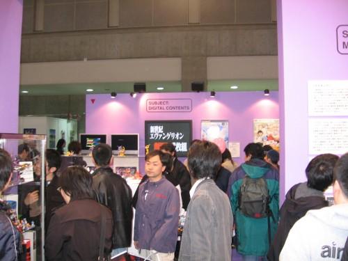 Tokyo_Anime_Fair_2006_04