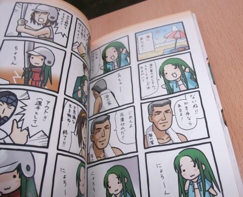 Churuya-san_12