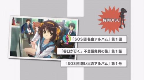 Haruhi_BLR_DVD2_SCR_01