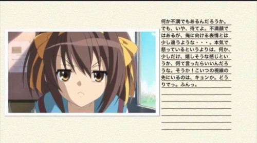 Haruhi_BLR_DVD2_SCR_04