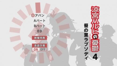 Haruhi_BLR_DVD_SCR_03