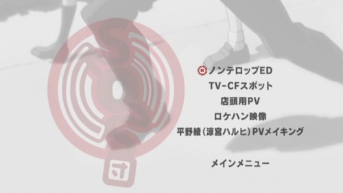 Haruhi_BLR_DVD_SCR_04