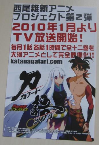 Bakemonogatari_1_14