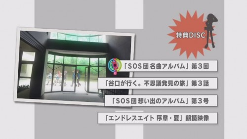 haruhi_s2_vol3_bonus_01