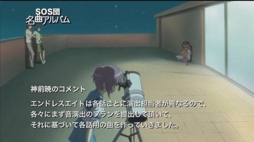 haruhi_s2_vol3_bonus_02_1828