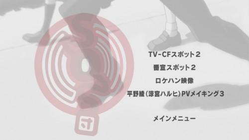 haruhi_s2_vol3_menu2