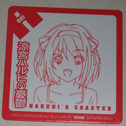 Haruhi_DVD_5_571428_08