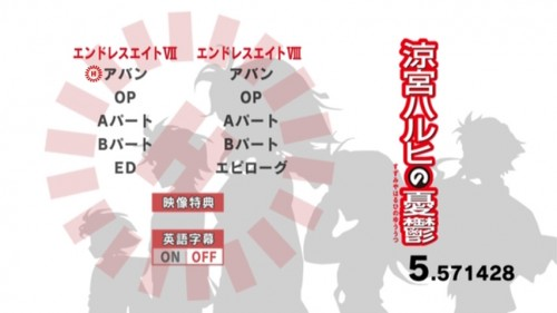 Haruhi_DVD_5_571428_SCR_01
