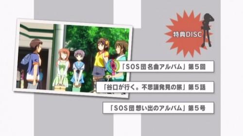 Haruhi_DVD_5_571428_SCR_11