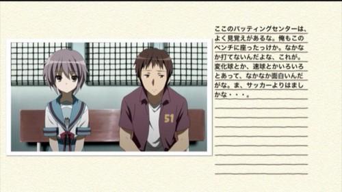 Haruhi_DVD_5_571428_SCR_14_0443