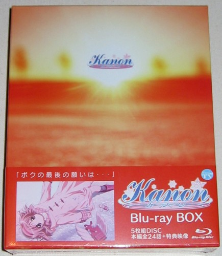 Kanon_Blu-ray_01