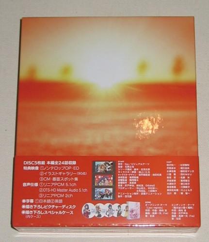Kanon_Blu-ray_02