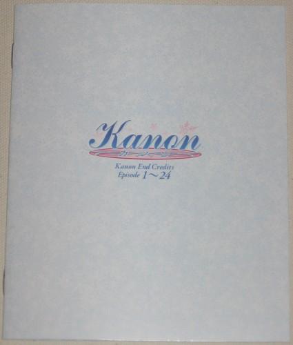 Kanon_Blu-ray_13