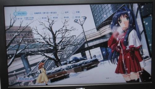Kanon_Blu-ray_15