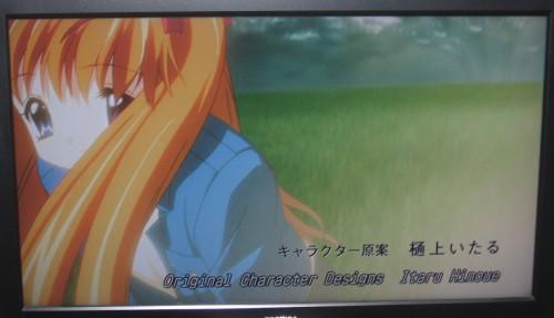 Kanon_Blu-ray_16