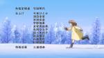 Kanon_Blu-ray_SCR_20