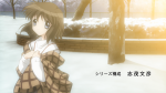 Kanon_Blu-ray_SCR_4