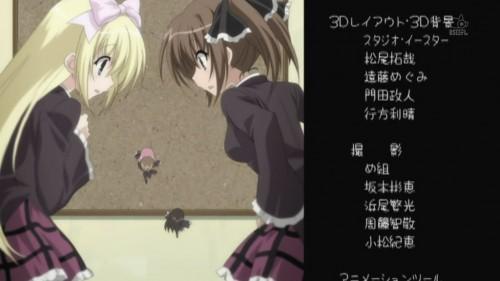 Seitokai_no_Ichizon_ed