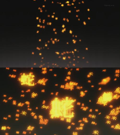 Bakemonogatari_10_tv_vs_blu-ray_12_49
