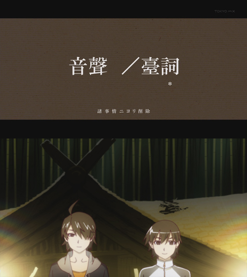 Bakemonogatari_10_tv_vs_blu-ray_12_52