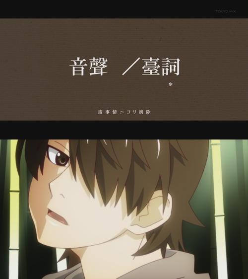 Bakemonogatari_10_tv_vs_blu-ray_13_35