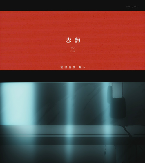 Bakemonogatari_10_tv_vs_blu-ray_15_16