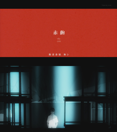 Bakemonogatari_10_tv_vs_blu-ray_15_59