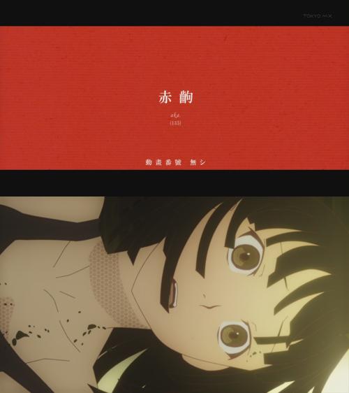 Bakemonogatari_10_tv_vs_blu-ray_16_15