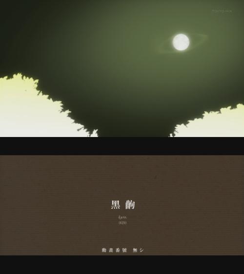 Bakemonogatari_10_tv_vs_blu-ray_16_48