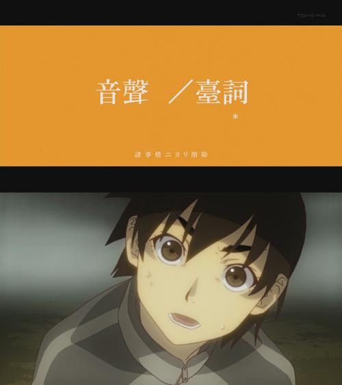 Bakemonogatari_10_tv_vs_blu-ray_17_03