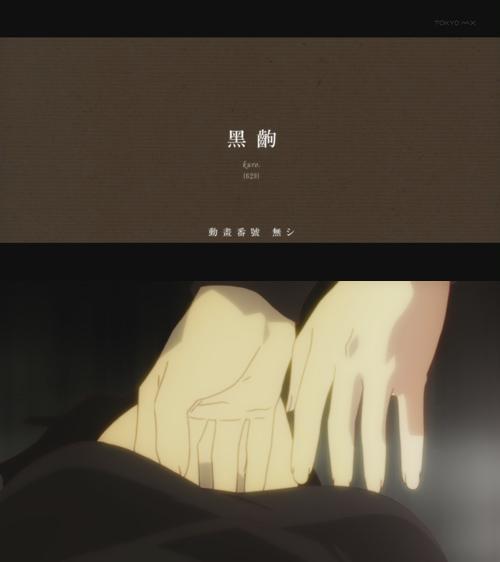 Bakemonogatari_10_tv_vs_blu-ray_17_54