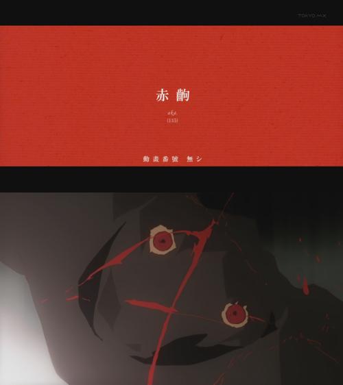Bakemonogatari_10_tv_vs_blu-ray_18_07