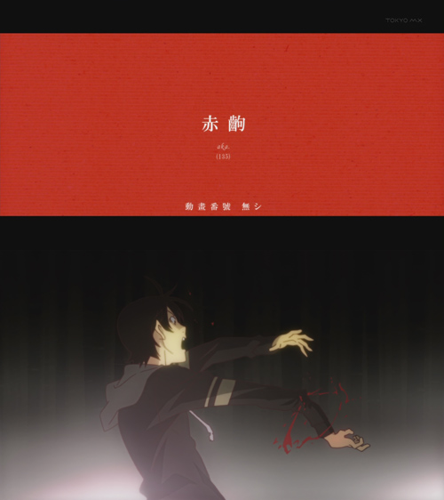 Bakemonogatari_10_tv_vs_blu-ray_18_09
