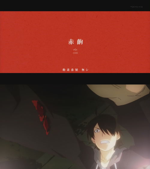 Bakemonogatari_10_tv_vs_blu-ray_18_09_1