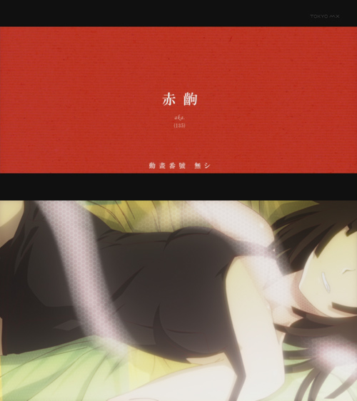 Bakemonogatari_10_tv_vs_blu-ray_18_24