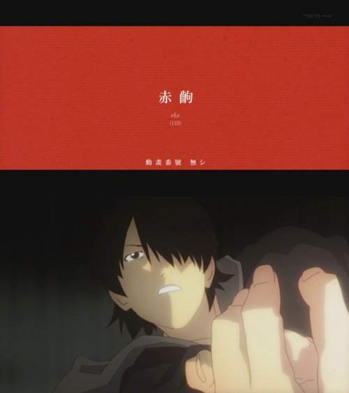 Bakemonogatari_10_tv_vs_blu-ray_18_27
